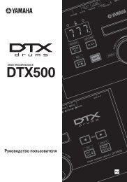 DTX500 Owner's Manual - Pop-Music