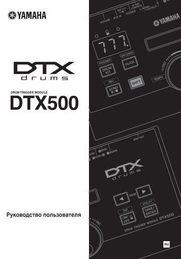 DTX500 Owner's Manual - Pop-Music