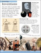 Encyclopedia - Page 6