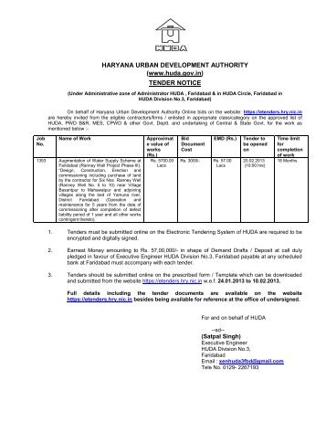 HARYANA URBAN DEVELOPMENT AUTHORITY (www.huda.gov.in) TENDER ...