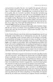 Bekijk hier de inleiding - Page 7