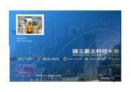 99Indonesia101013 [ - Office of International Affairs, Taipei Tech