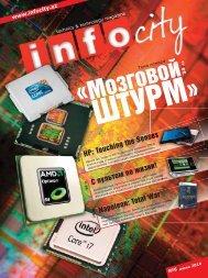 HP: Touching the Sen ses С пу ль том по жиз ни! - InfoCity ...