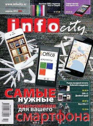 Новый iPad - InfoCity - aзербайджанский журнал о технике и ...