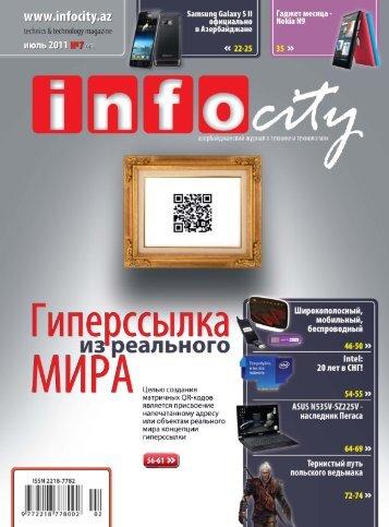 Microsoft - InfoCity - aзербайджанский журнал о технике и ...