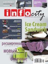 Nokia Asha 300 - InfoCity - aзербайджанский журнал о технике и ...