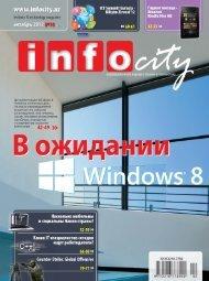 Apple iPhone 5 - InfoCity - aзербайджанский журнал о технике и ...