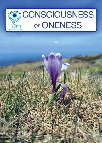 of ONENESS