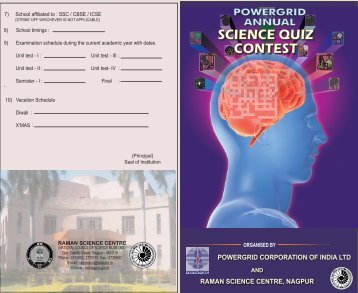 RSC Anual QUIZ (eng) 12 - Raman Science Centre