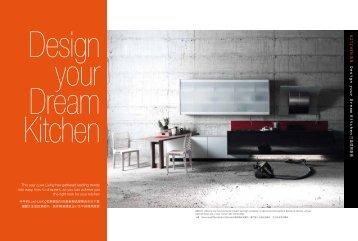 KITCHEN Design your Dream Kitchen - Coolors