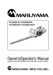 Download the Maruyama HT236DSV-R Owner's Manual - Powerup ...