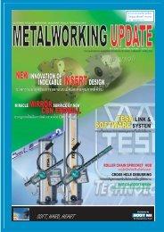 Metalworking Update # 19 p2-p11.pmd - Factory Max CO., LTD