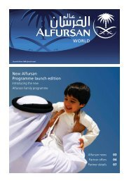 World - Saudi Arabian Airlines