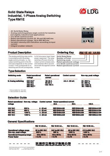 Rm series solid state relays spec sheet durex industries solid state relays industrial 1 phase analog switching type rm1e sciox Gallery