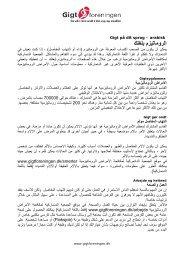 Gigt på dit sprog - arabisk - leddegigt - Gigtforeningen