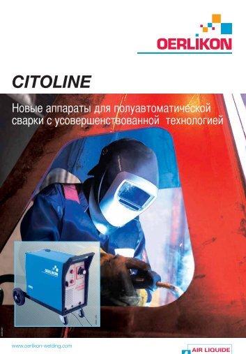 CITOLINE - Air Liquide Welding