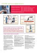 CITOLINE - Air Liquide Welding - Page 2