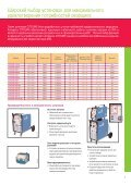 CITOLINE - Air Liquide Welding - Page 3