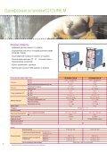 CITOLINE - Air Liquide Welding - Page 4