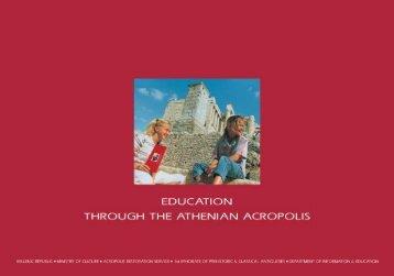 Education through the Athenian Acropolis