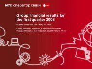 Group financial results for the first quarter 2008 - Mobile TeleSystems