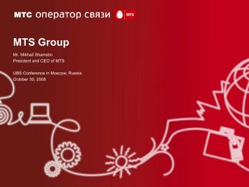UBS Conference in Moscow