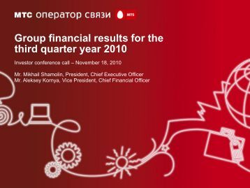 Group financial results for the third quarter year 2010 - Mobile ...
