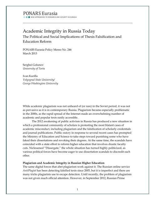 Academic Integrity in Russia Today - PONARS Eurasia