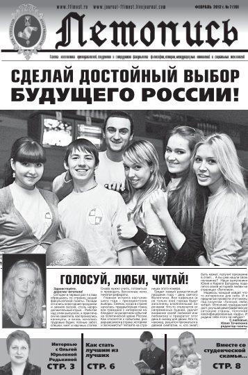 Выпуск № 19 - Волгоградский государственный университет