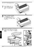 取り扱い説明書 IM - Ergotron - Page 6