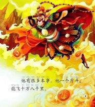 课本-zhuan.indd 5 2012.6.29 10:28:40 AM - Cypress Books