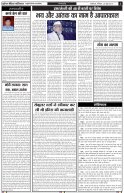 28-06-2015 - Page 2