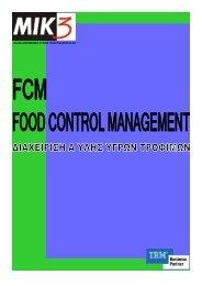 FCM Brochure - mik3.gr