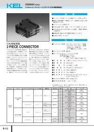 2 PIECE CONNECTOR - ケル