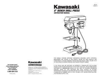 kawasaki 19.2v cordless circular saw with laser - alltrade tools