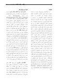 Lactobacillus plantarum ,Lactobacillus fermentum - Page 2
