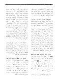 Lactobacillus plantarum ,Lactobacillus fermentum - Page 3