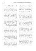 Lactobacillus plantarum ,Lactobacillus fermentum - Page 7