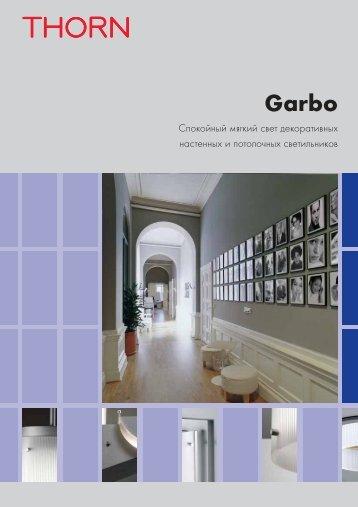 Garbo - Rselectroservice.ru