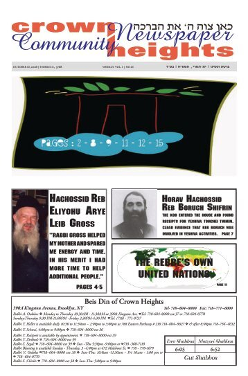 THE REBBE'S OWN UNITED NATIONS - COLlive.com