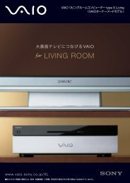 for LIVING ROOM - VAIO - Sony