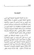 o_19osnpenfm4r185p12c1j6vibea.pdf - Page 7