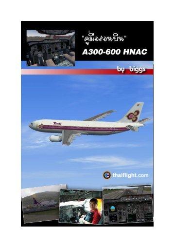 FFF - Thai Flight Simulator