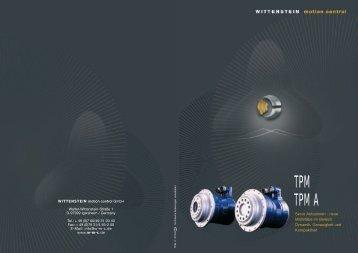 TPM Katalog - Dynamic Drives