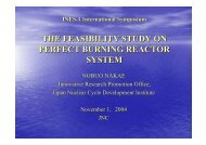 the feasibility study on perfect burning reactor system - Research ...