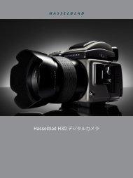 Hasselblad H3D デジタルカメラ
