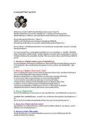 Open on PDF Click!!!
