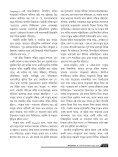 November 2014 - Page 5