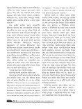 November 2014 - Page 6