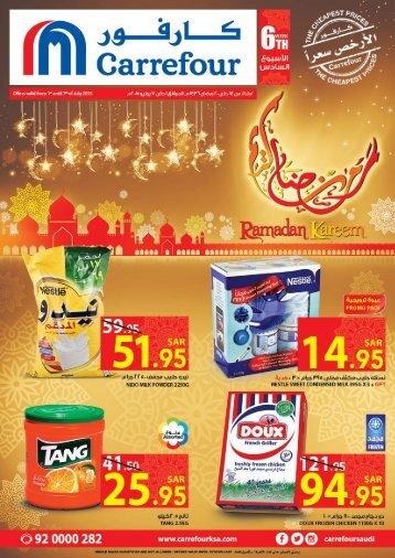 Ramadan Week 6
